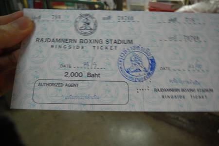 R0010400
